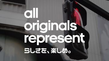 adidas/all originals represent