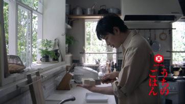 キッコーマン うちのごはん / すきやき肉豆腐
