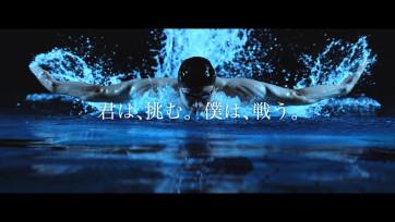 東京海上日動 / 企業