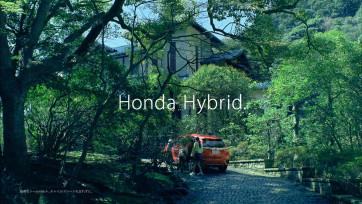 Honda / 人とクルマ