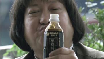 黒烏龍茶 (サモハンの脂肪はダメよ)