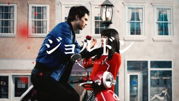 Hondaジョルノ / ジョル♡キュンTime Line