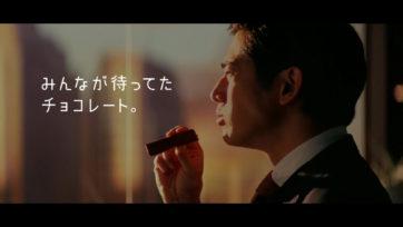 大塚製薬 SOYJOY / オフィス