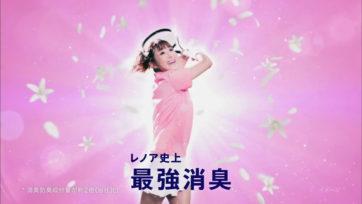 P&G レノア本格消臭 / スポーツ女子急増中!?