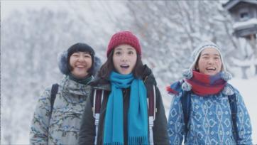 JR東日本 行くぜ、東北。/ 冬のごほうび「雪の温泉」篇