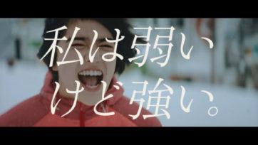 みずほフィナンシャルグループ / Jump!