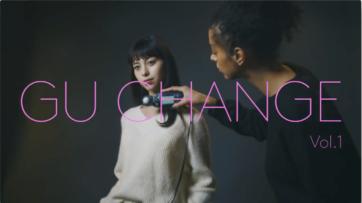 GU / GU CHANGE Vol.1